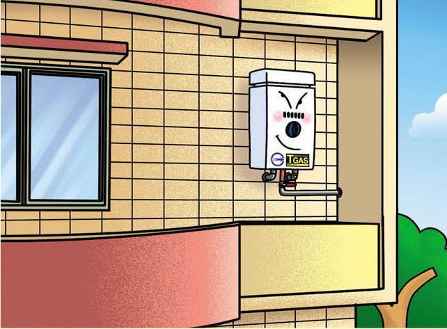 熱水器構造